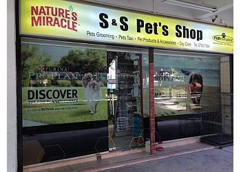 S&S Pet's Shop