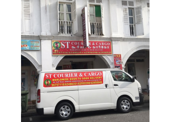 S.T. Cargo Agencies Pte. Ltd.