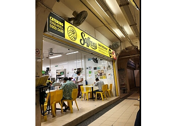 Saffrons Restaurant