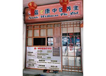 Sante Wellness Pte Ltd