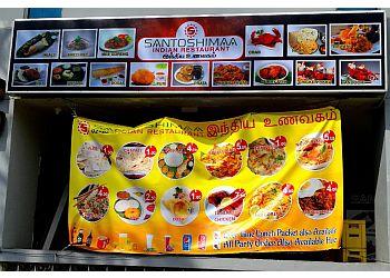 Santoshimaa Indian Restaurant