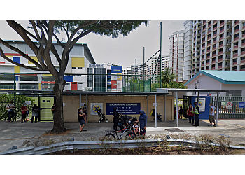 Sembawang Primary School