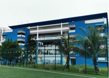 Sengkang Secondary School