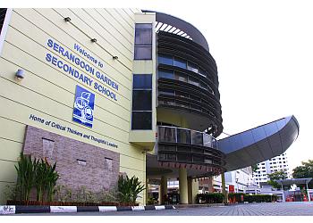 Serangoon Garden Secondary School