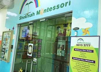 Shekinah Montessori House