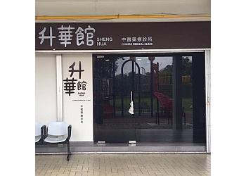 Sheng Hua Chinese Medical Clinic
