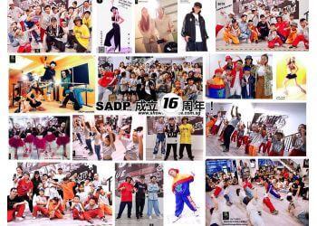 Show Age Dance Productions