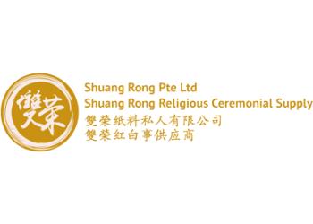 Shuang Rong Pte Ltd.