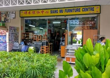 Siang Mu Furniture Centre