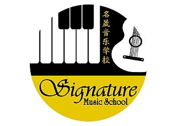 Signature Music School