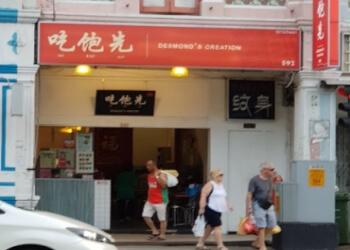 Sik Bao Sin Eating House