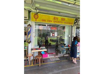 Sin Ten Sports Trading