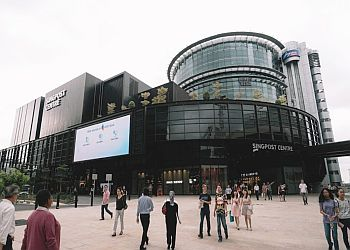 SingPost Centre
