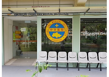 Singapore Chung Hwa Medical Institution
