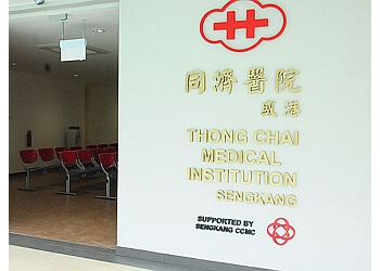 Singapore Thong Chai Medical Institution