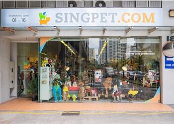 Singpet Pte Ltd.