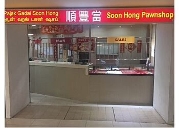 Soon Hong Pawnshop Pte Ltd