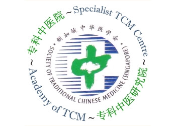 Specialist Traditional Chinese Medicine Centre
