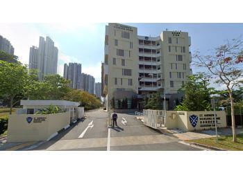 St. Andrew's Nursing Home