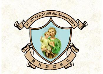 St Joseph Dying Aid Assocation Oratory