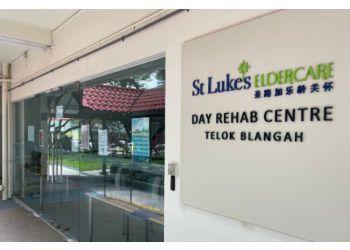 St Luke's ElderCare