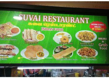 Suvai Restaurant