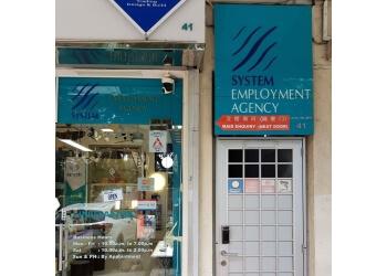 System Employment Agency