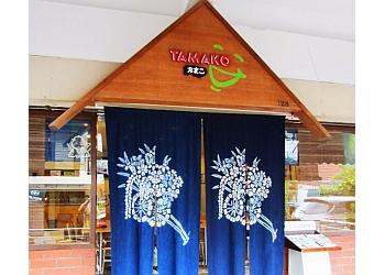 Tamako Meal Pte Ltd.