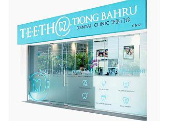 TEETH @ Tiong Bahru