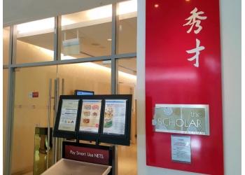 THE SCHOLAR CHINESE RESTAURANT