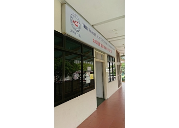 THK Family Service Centre