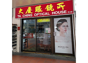 Ta Ching Optical House