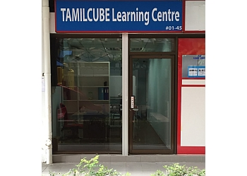 Tamilcube Learning Centre