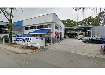 Tan Lim Motor Pte Ltd.