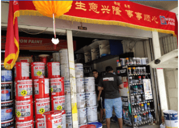 Tat Fong Paint Pte Ltd. - NIPPON PAINT