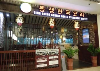 Teng Sheng Korean BBQ & Steamboat Buffet