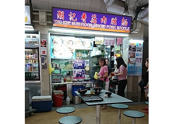 Teo Kee Mushroon Minced Pork Noodle