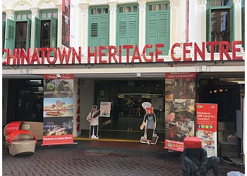 The Chinatown Heritage Centre