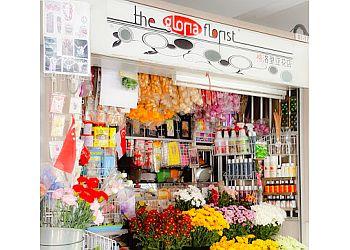 The Gloria Florist