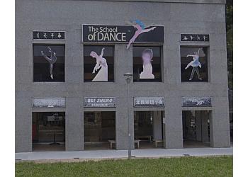 The School of Dance