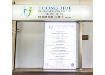 Thong Hoe Dental Surgery
