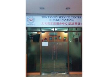 Thye Hua Kwan Family Service Centre