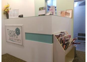 Tiong Bahru Dental Surgery Pte Ltd.