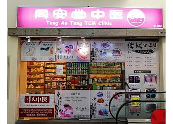 Tong An Tang TCM Clinic