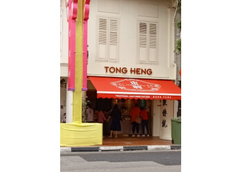 Tong Heng Pastries