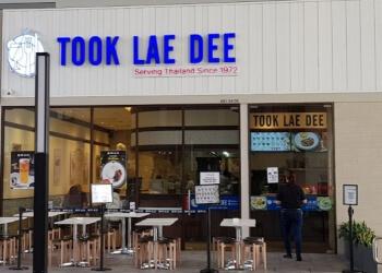 Took Lae Dee