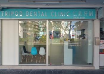 Tripod Dental Clinic