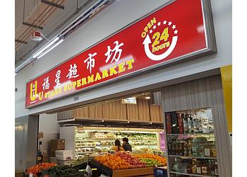 U Stars Supermarket