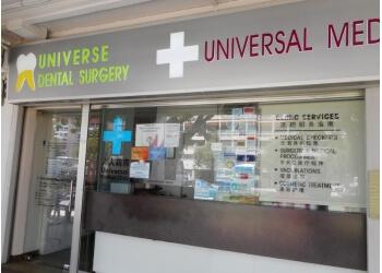 Universe Dental Surgery Pte Ltd.