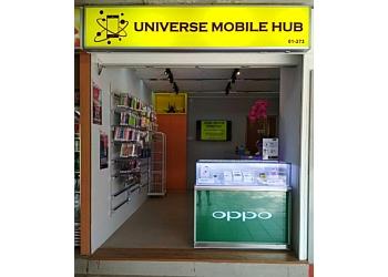 Universe Mobile Hub